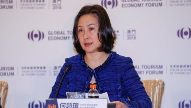 Photo of Tourism and Leisure: Roadmap to Beautiful Life at the Global Tourism Economy Forum