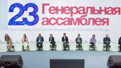 Photo of Ms Pansy Ho Speaks at UNWTO 23rd General Assembly in St. Petersburg