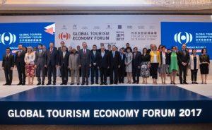 GTEF 2018 will invite European Union as Partner Region - VISITMACAO
