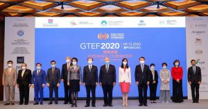 Global Tourism Economy Forum Macao 2020 Unveiled - PANSY HO - VISIT MACAO - TRAVELINDEX